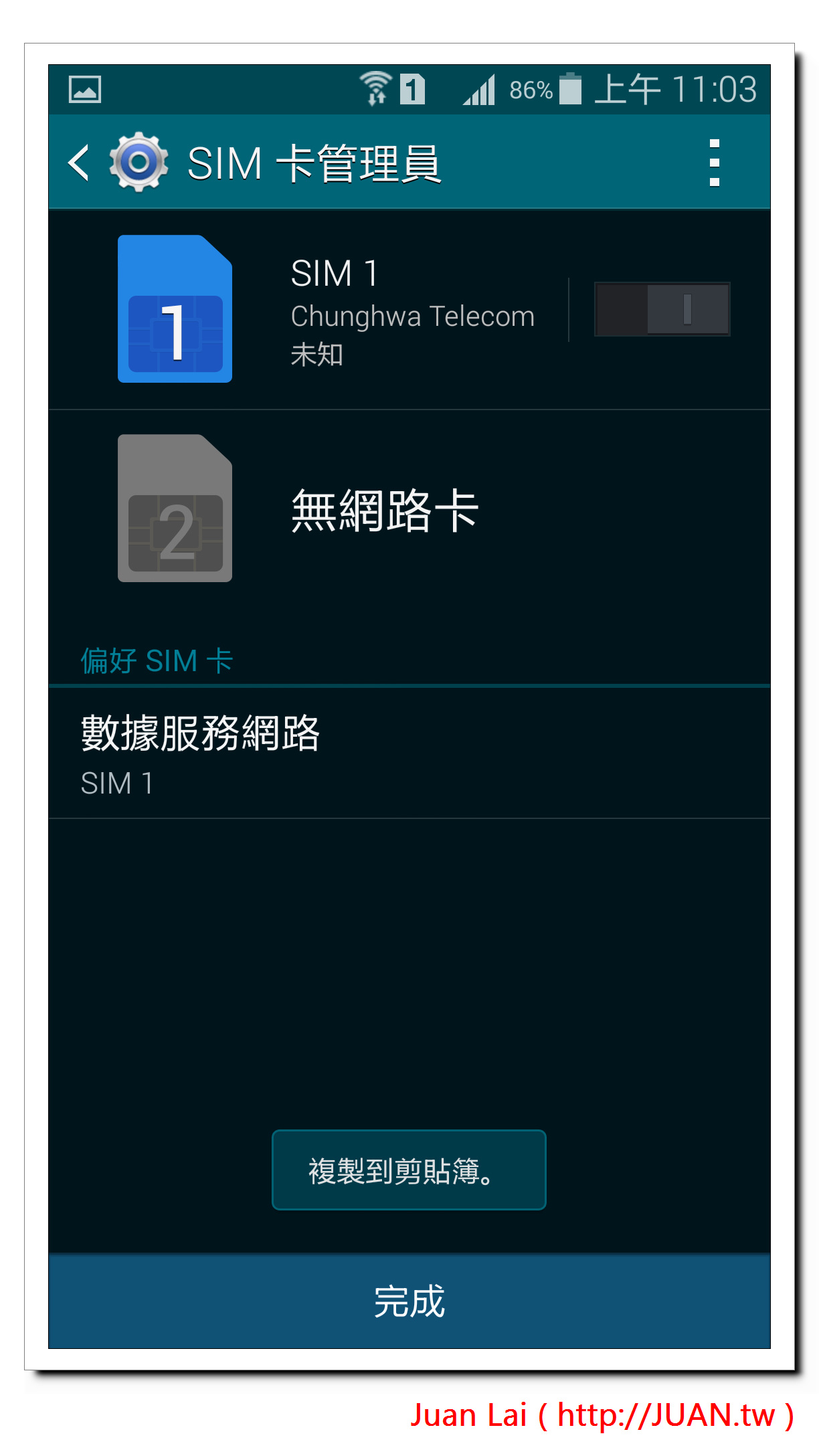 Screenshot_2015-01-08-11-03-43